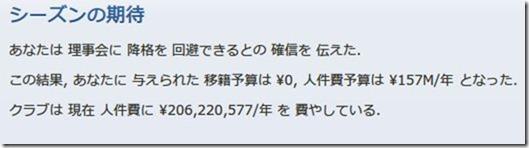 FMM00001337