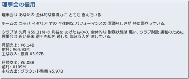 FMM00001780