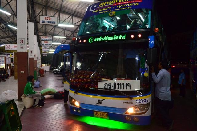 VIPbus2.jpg