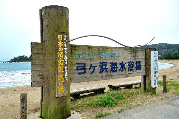 20100319_0006.jpg
