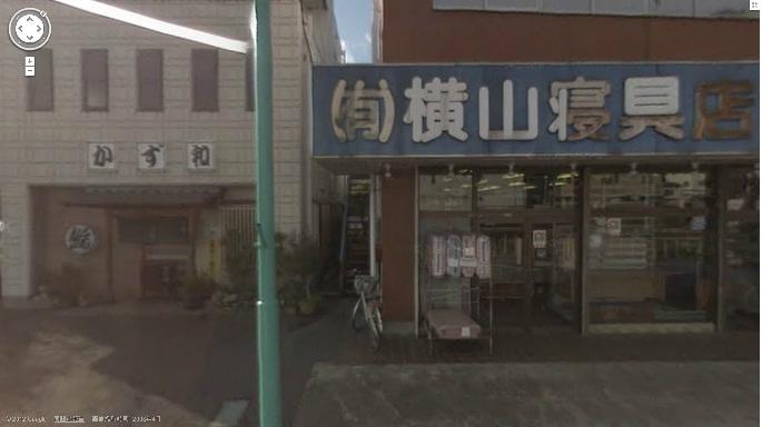 kazukazu.jpg