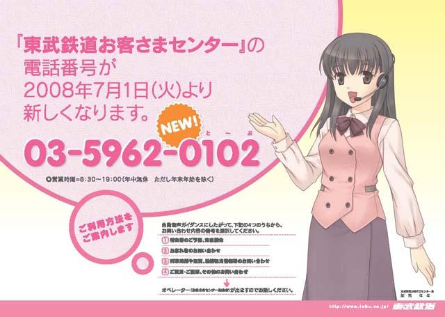 l_mmi_toubu_01.jpg