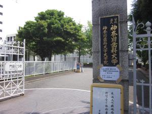警察協力医研修会 008