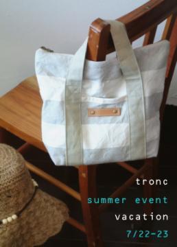 summer event tronc