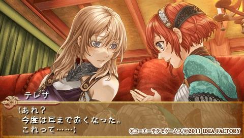 アンジェリーク 魔恋の六騎士_0049
