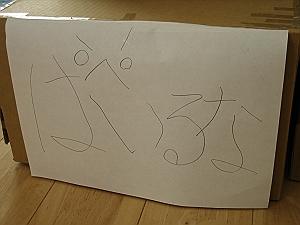 gazou23 002-s