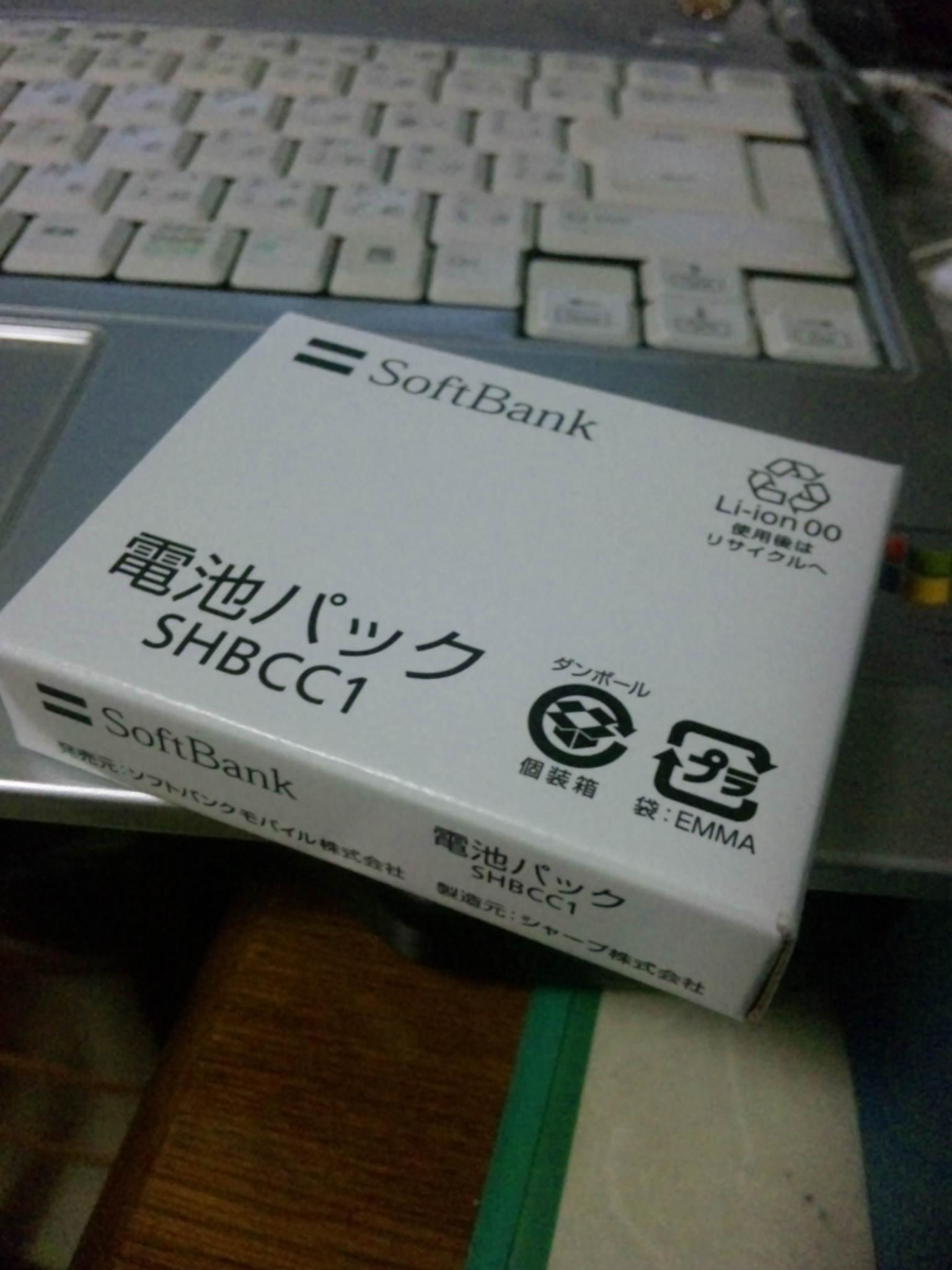 SBSH0520.jpg