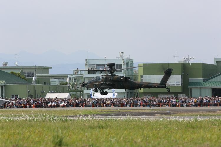 UH-60J_AH-64D_OH-105.jpg