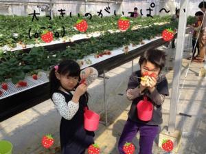 縺・■縺農convert_20130405125423
