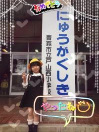 縺輔i_convert_20130409180334