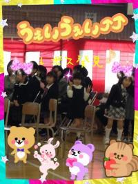 縺輔i縺輔i_convert_20130409180442