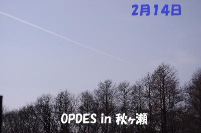 1飛行機雲