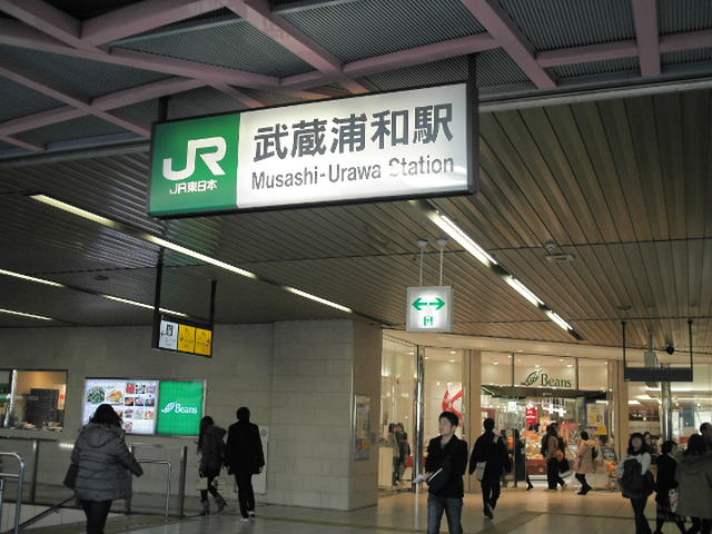 武蔵浦和東口。。