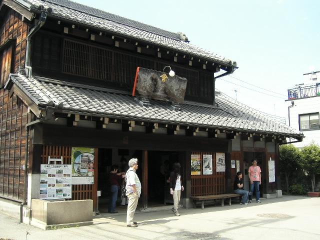 旧吉田屋酒店。