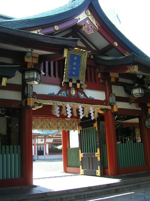 日枝神社・・・