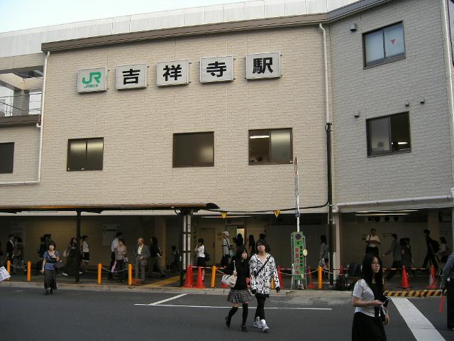 JR吉祥寺駅