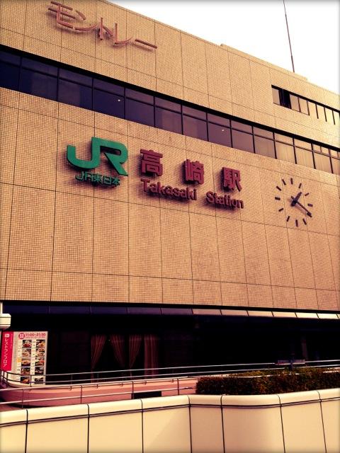 高崎駅・・・