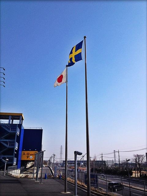 国旗掲揚。。