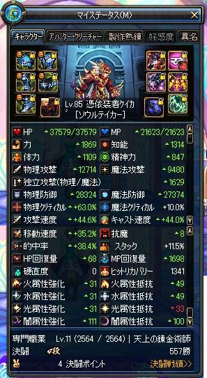 2013_8_12_keiga.jpg