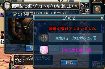 ScreenShot2013_0408_060756199.jpg