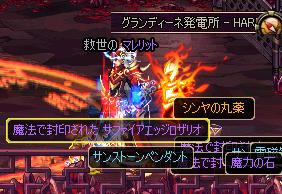ScreenShot2013_0427_010205249.jpg