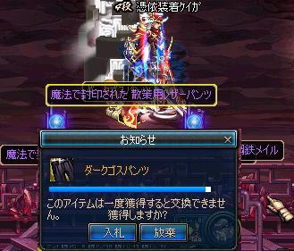 ScreenShot2013_0524_072315070.jpg