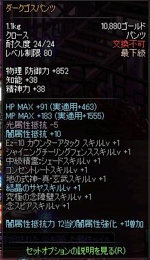 ScreenShot2013_0524_072317656.jpg