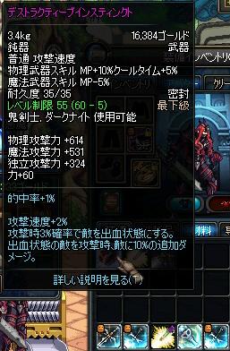 ScreenShot2013_0603_192451745.jpg