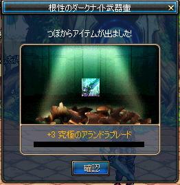 ScreenShot2013_0605_181900744.jpg