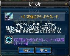 ScreenShot2013_0605_182356647.jpg