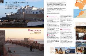 morooco1.jpg