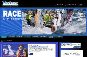 raceinfo.jpg