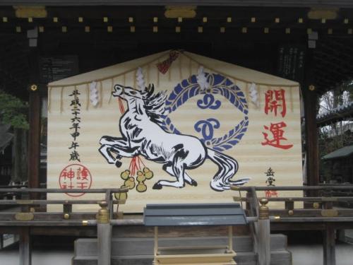 140118護王神社②