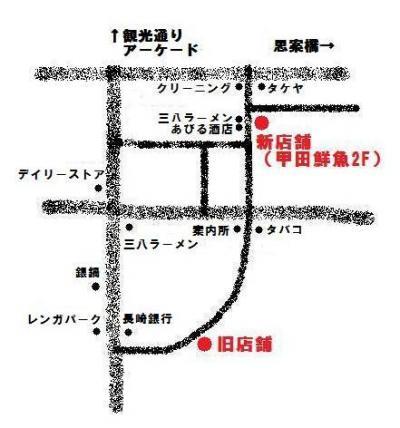 蝨ー蝗ウ・域眠蠎苓・・雲convert_20111120103249