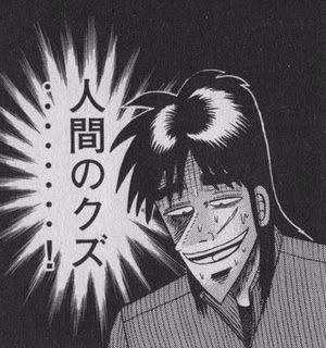 kaiji02.jpg
