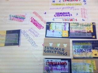 summercard.jpg