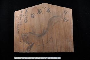 和歌山の絵馬