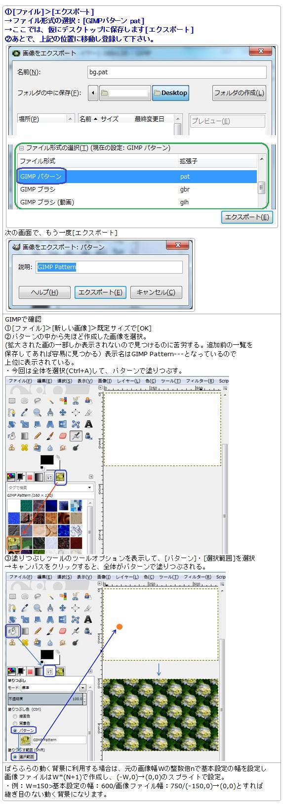 new_pattern.文字色jpg