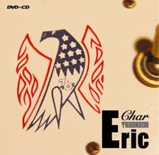 【今週聴いたブツ】TRADROCK「Eric」 By Char