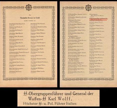 1944年12月_DKiG受章者一覧