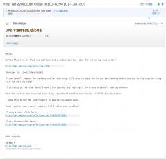 UPS_Amazon