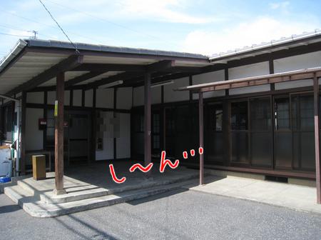 自治会館。