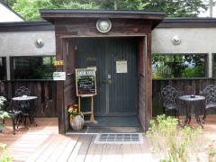 キッチンファームヤード入口