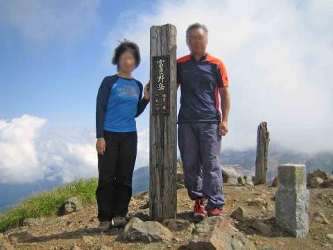 富良野岳頂上