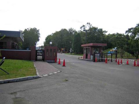 恵庭南駐屯地