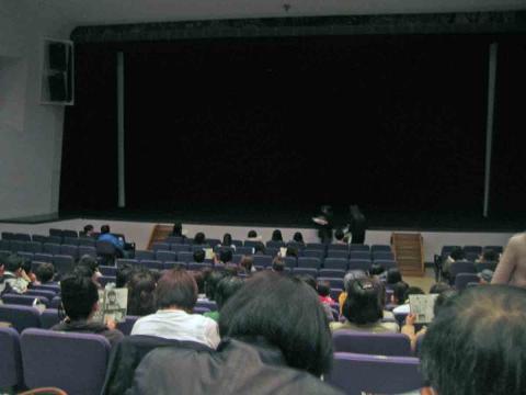 共済ホール