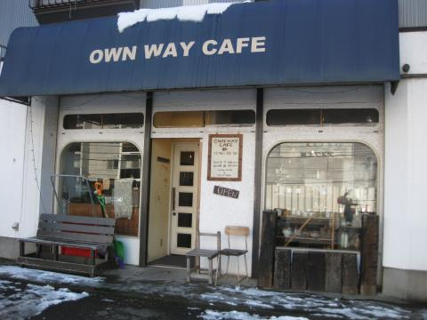 own cafe