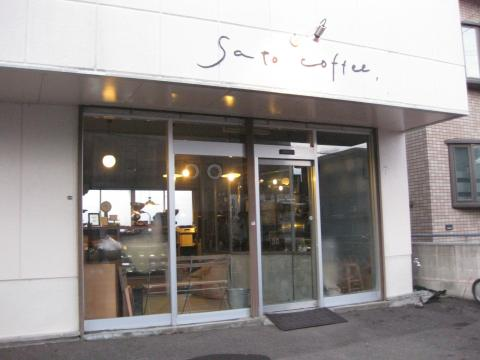 sato coffee