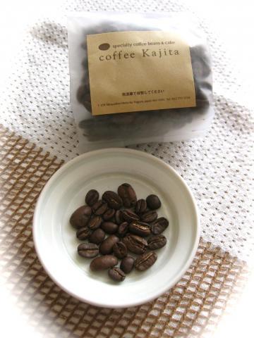 コーヒーカジタ422