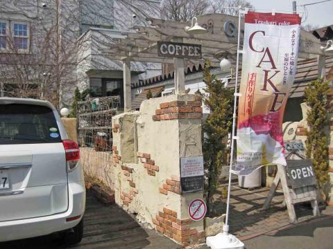 G-Cafe.jpg